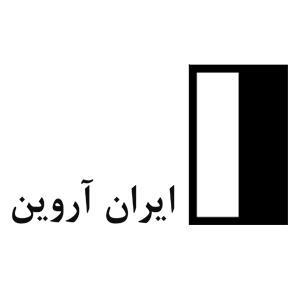 شرکت ایران آروین