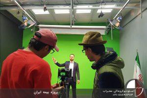 استودیو فیلمبرداری