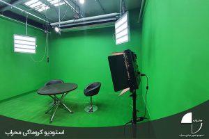استودیو پرده سبز