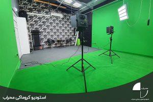 استودیو تصویربرداری